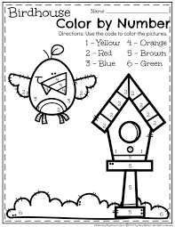 7ebe193812c9194e5a9ecc91adde94a4 color by number preschool free color by number kindergarten 566 best images about school on pinterest coloring pages on ap art history worksheets