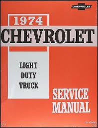 chevrolet pickup blazer suburban wiring diagram manual reprint related items