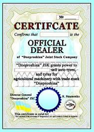 Печать грамоты награды дипломы подарочные сертификаты цена грн  Печать грамоты награды дипломы подарочные сертификаты Флекс Рекламная компания в Днепре