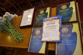 Контрольно счетная палата Ивановской области Завершился третий Конкурс профессионального мастерства имени Н Д Кондратьева организованный и проведенный Контрольно счетной палатой Ивановской области