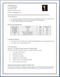 Resume Format For Freshers Lovely Professional Resume For Chartered