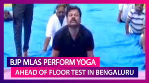 Karnataka Bjp Lawmakers Perform Yoga Ahead Of Floor Test Watch Videos From Latestly