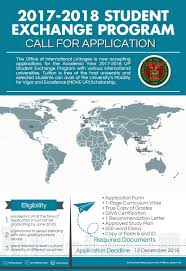 call for application for student exchange program oil 2017 2018 student exchange