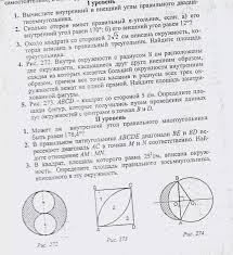 Математика это супер класс Демоверсия контрольной работы по теме Длина окружности и площадь круга в двух вариантах Источник Примерная программа для общеобразовательных учреждений