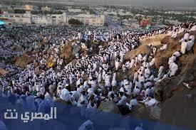 شروط الدّعاء في عرفات - المصري نت