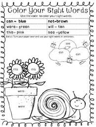 Spring Sight Word Coloring Page Reading Sight Word Coloring