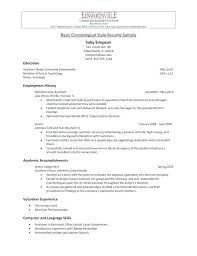 skills to put on resume for administrative assistant executive assistant resume samples designtruckco 301665168