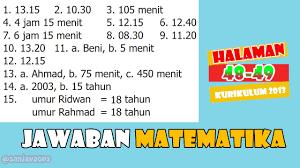 Dapatkan penjelasan bukan hanya jawaban. Kunci Jawaban Matematika Kelas 5 Halaman 48 49 Soal Cerita Materi Kecepatan Debit Youtube