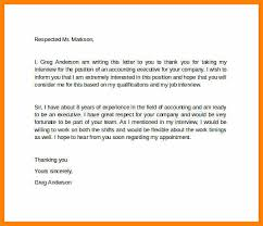 8 Follow Up Letter After Interview Good New World