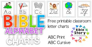 Free Printable Bible Alphabet Charts Print Cursive