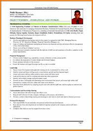 5 Curriculum Vitae New Format Prome So Banko