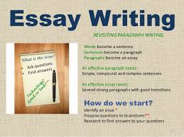 how to write an essay re ing paragraph writing essay writing re ing
