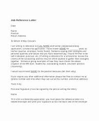Scholarship Letters Of Recommendation Template Elegant How To Write