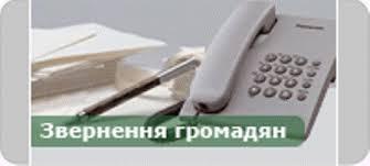 Співпраця з населенням є важливим напрямком прокурорської діяльності
