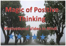 motivational video for success in hindi magic of positive motivational video for success in hindi magic of positive thinking 6