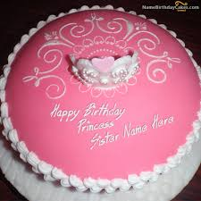 Write Name On Princess Birthday Cake For Sister Happy Birthday Wishes