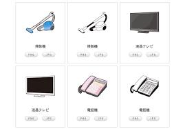 登録不要商用利用可提案資料に使えるイラスト素材サイトsozai