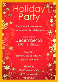 Employee Christmas Party Invitation Template Elegant Party Invite