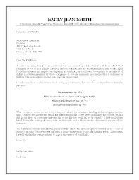 hotel s resume cover letter hotel s cover letters