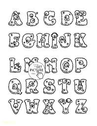 Printable Color Letters Alphabet Pages To Color Letters By G Bible