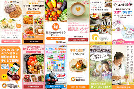 バナーデザインyahoo Japanの広告バナー 8bit モノづくりブログ