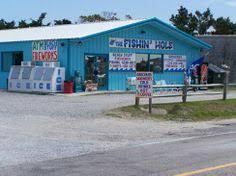 Tide Chart Salvo Nc 13 Best Marinas Tackle Shops Images Tackle Shop