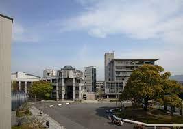 京都 文教 大学