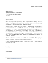 Resume Cover Letter Examples Unknown Recipient Resume And Cover