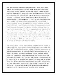 othello jealousy essay othello essay jealousy gcse english marked othello jealousy theme essay conclusion homework for you othello jealousy theme essay conclusion image
