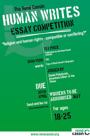 rene cassin the rene cassin human writes essay  human writes essay competition