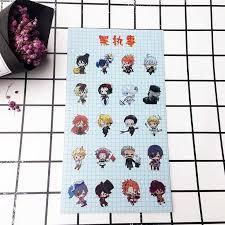 1 Pc Cute <b>Black Butler Keychain Kuroshitsuji Keyring Anime Key</b> ...