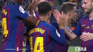 Барселона - Реал Сосьедад / смотреть в хорошем качестве на платформе  Telesport