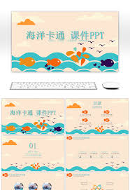 Small Fish Template Awesome Cute Cartoon Small Fish Children Courseware Ppt Template For