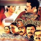Sathyan Anthikad Sasneham Movie
