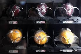 Fruit Vending Machine Delectable Fruit Vending Machines In Shanghai People's Daily Online