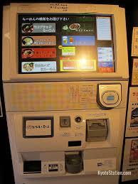 Buy Ramen Vending Machine Extraordinary Kyoto Ramen Street Kyoto Ramen Koji Kyoto Station