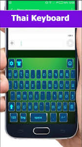 Complete each of the english vowels exercises with the voice recorder and practise english vowels phonetics. Thai Keyboard 2020 Thai Typing Keypad With Emoji Aplikacije Na Google Playu