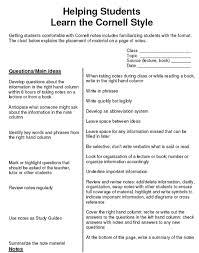 cornell engineering essay question
