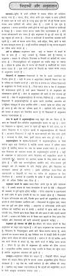 essay on students and discipline in hindi my friend essay can you write my term paper for an affordable price vacau com discipline