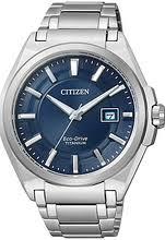 <b>CITIZEN</b> Eco-Drive Super Titanium - купить наручные <b>часы</b> в ...
