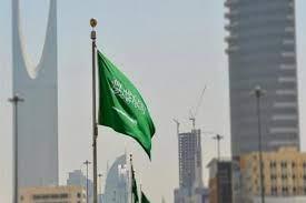 السعودية تدين حادثة الطعن في فرنسا - السياسي