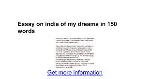 essay on of my dreams in words google docs