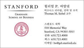 Korean Business Card Translation Samples Examples