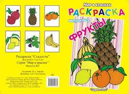 Иглика - школьные учебники оптом | <b>книги</b> | канцтовары | детские ...