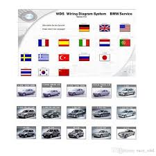 bmw wiring diagram system v12 3 bmw image wiring wds bmw wiring diagram system wds auto wiring diagram schematic on bmw wiring diagram system v12