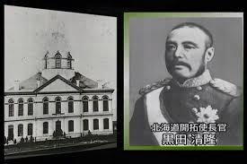 「1889年 - 日本の黒田清隆首相が超然主義演説を行う」の画像検索結果
