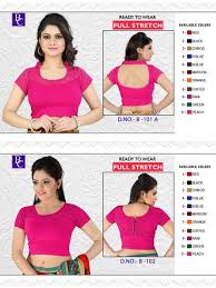 Readymade Blouse Size Chart Bright Collection Readymade Blouse Vol 1
