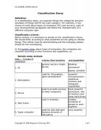 classification essay bogazici university online writing lab