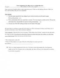 essay header format essay one line header cover letter  cover letter mla format essay heading mla example college scholarshipmla essay heading essay header format