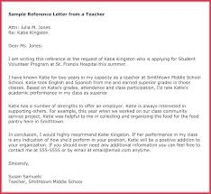 Recommendation Letter For Student Scholarship Examples Of Reference Letters Sample Reference Letter For Student